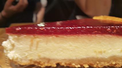 צילום: עוגת גבינה 106il תיירות ואוכל לייף סטייל