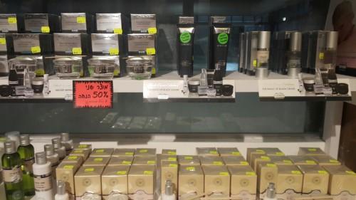 חנות למוצרי טפוח טבעיים בחמי געש 106ilישראל לייף סטייל