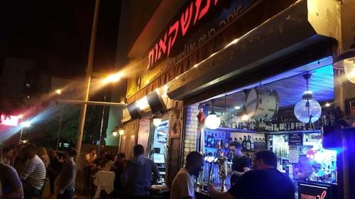 שר המשקאות, צילום: 106il ישראל לייף סטייל מגזין