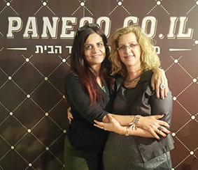 פאנקו, צילום:106il ישראל לייף סטייל מגזין