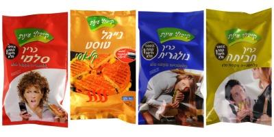 חדש על המדף: חורף חמים עם שלל מוצרים חדשים. מאת רות ברונשטיין 106il ישראל לייף סטייל מגזין