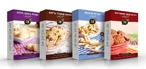 עוגיות בראל ללא גלוטן עבור 106il ישראל לייף סטייל מגזין צרכנות