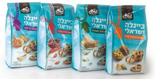 בייגלה ישראלי, רות ברונשטיין חדש על המדף, 106il ישראל לייף סטייל מגזין